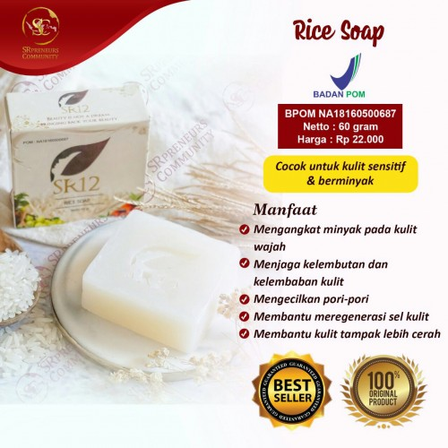 RICE HERBAL SOAP